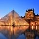 אטרקציות בפריז - tourguides